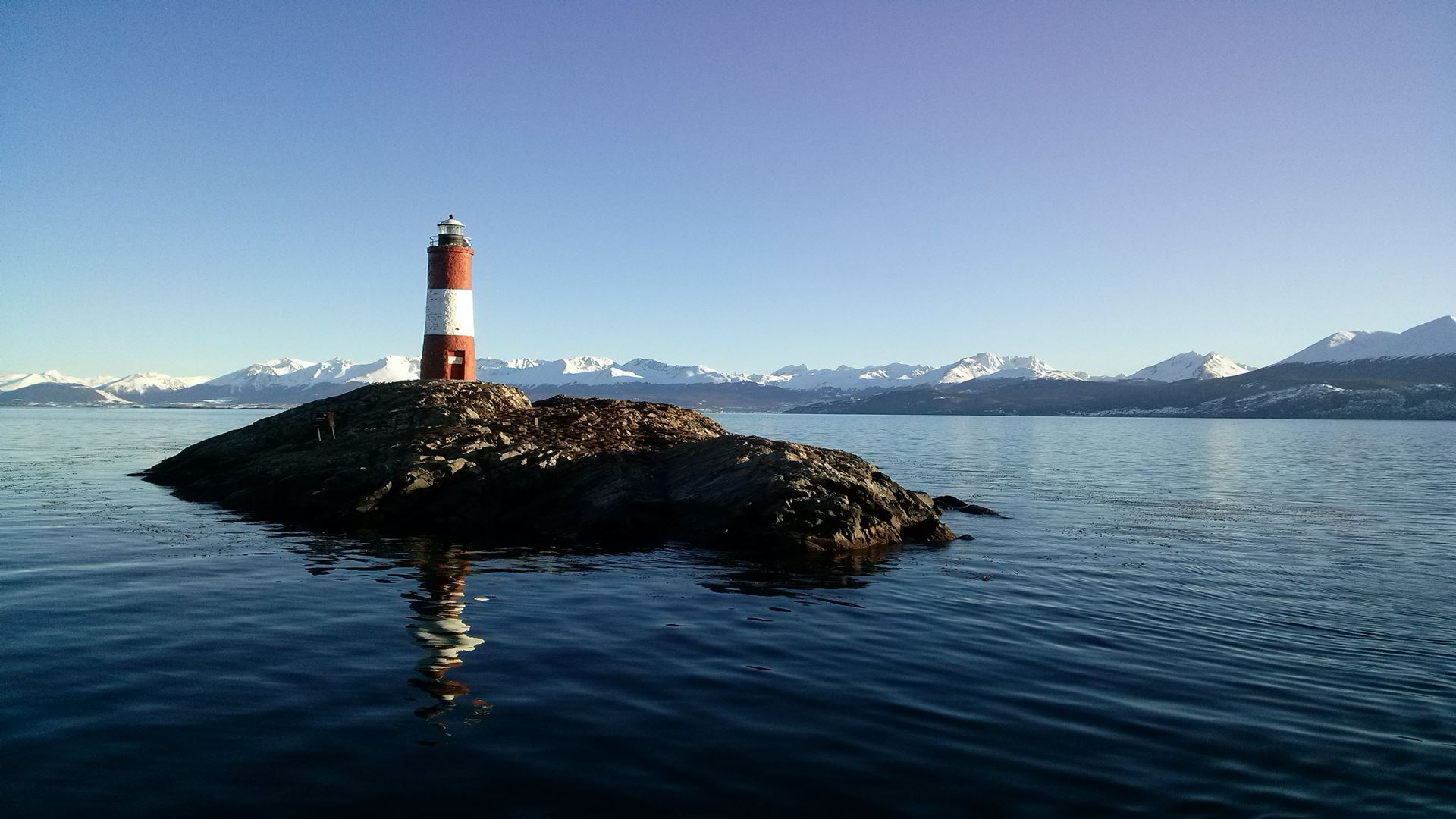 BEAGLE CHANNEL YACHT SAILING