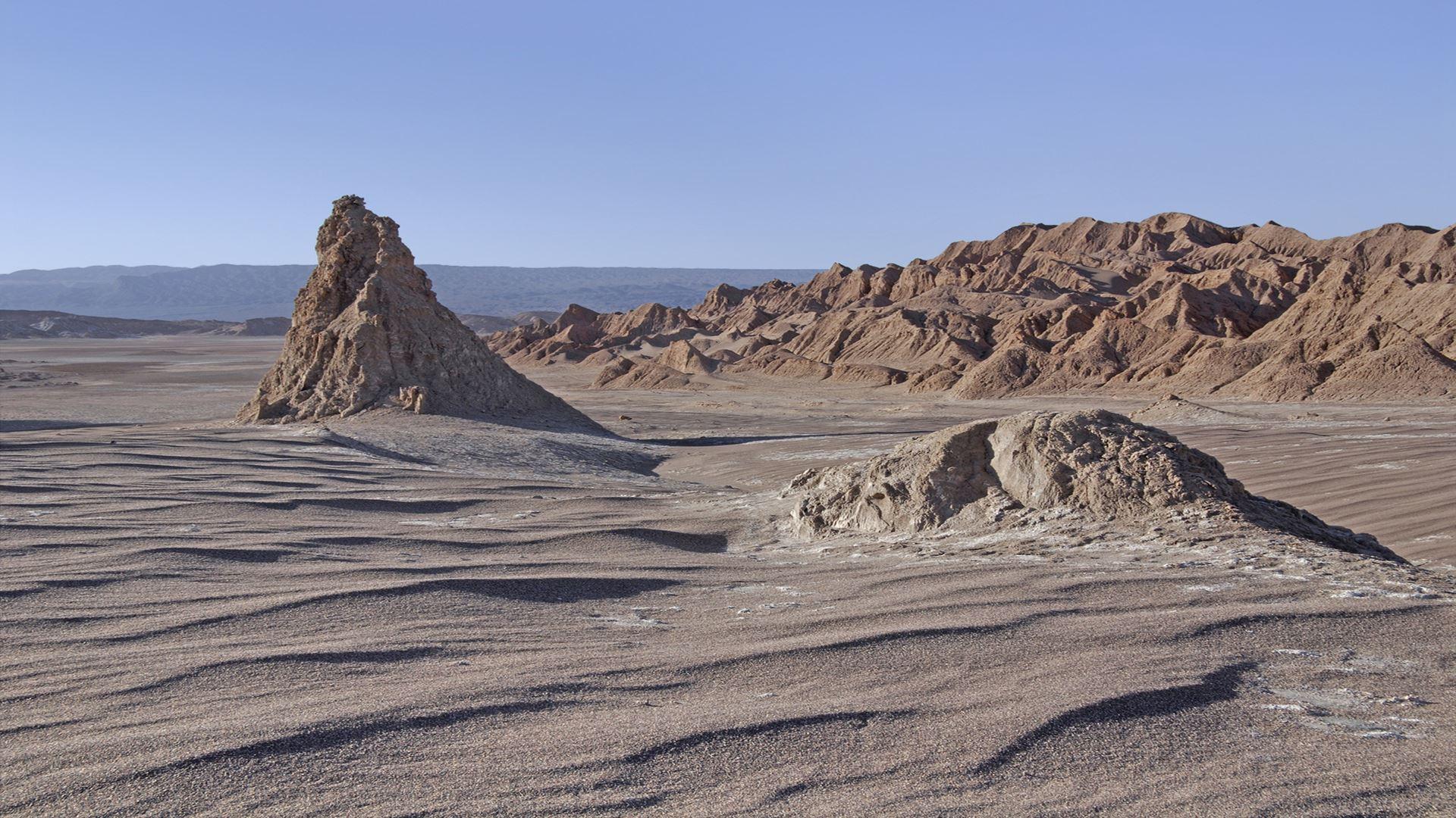ATACAMA DESERT TREKKING