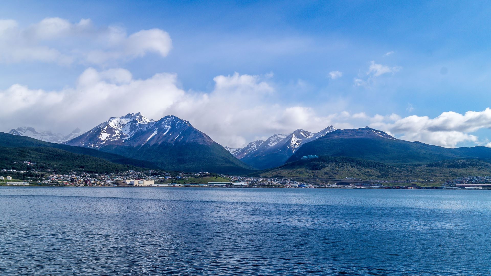 USHUAIA ADVENTURE VACATION PACKAGE